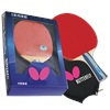Bty 501 FL Racket Set