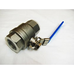 "1 - 1/2"" Stainless Steel Full Port Locking Ball Valve"