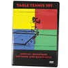 Modern Table Tennis 101 DVD