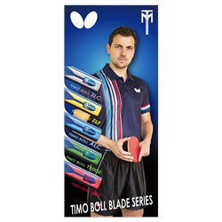 Timo Boll Series Poster / Stand