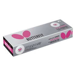BTY 3-Star Ball G40+ 12 Pack