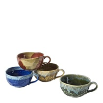Jewel Boulder 8 Oz. Mug Set