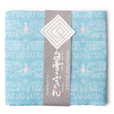 Towel Fuukin Elephant Blue