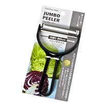 Jumbo Vegetable Peeler