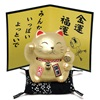 "FORTUNE CAT BANK 4"" - GOLD"
