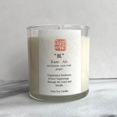 Five Elements Scented Candle - Air