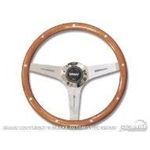 Mahogany wheel w/simul rivets