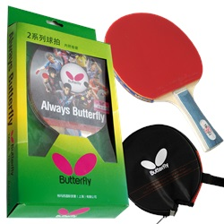Bty 201 FL Racket Set