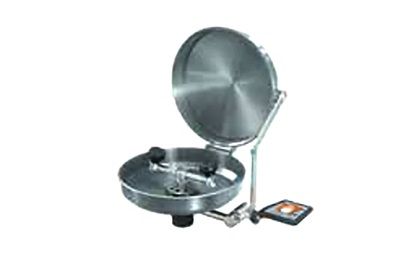 Guardian Wall Mounted Eyewash Station With Stainless Steel Bowl & Cover