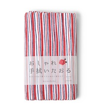 Towel Red Stripes