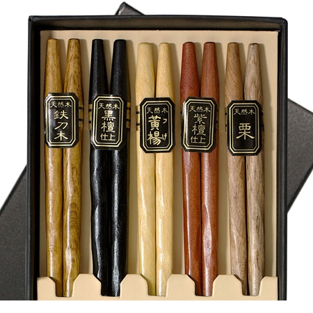 Assorted Ridged Wood Chopsticks Boxed Set