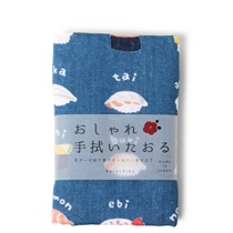 Towel Blue Sushi