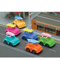 Iwako Roadtrip Erasers