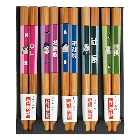 OFFICE MATES CHOPSTICKS SET