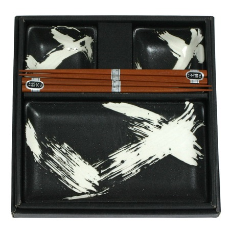 Black Brush Stroke Sushi Set