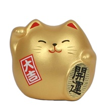 Feng Shui Cat - Gold