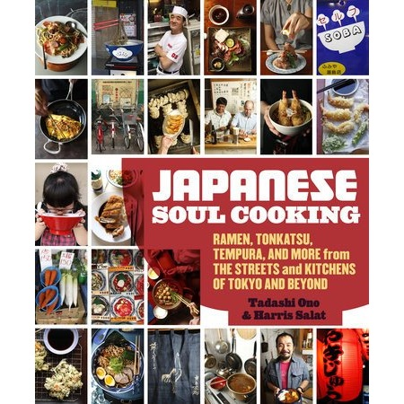 Book - Japanese Soul Cooking