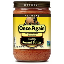 Peanut Butter - Smooth - With Salt