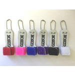 Gibson Mini Grip Keychain