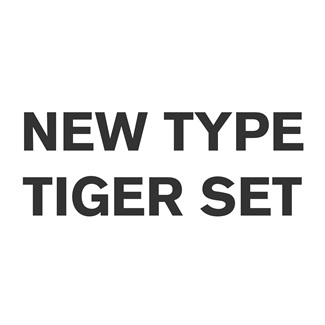 New Type Tiger Flail Set