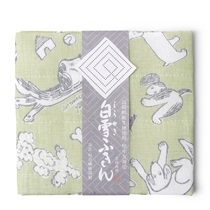 Towel Fuukin Dogs Green