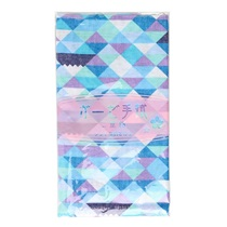 Tea Towel - Blue Diamonds