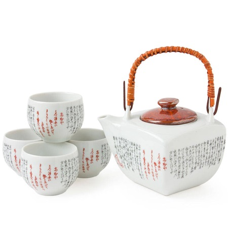 CALLIGRAPHY WHITE TEA SET