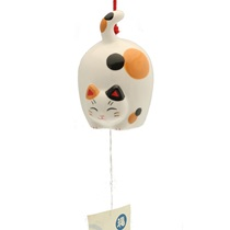 Wind Chime Flying Calico Cat