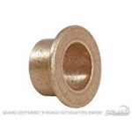 64-70 DOOR HINGE BUSHING
