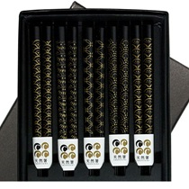 Black & Gold Chopsticks Boxed Set
