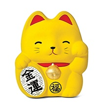 Fortune Cat Bank - Yellow