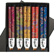 Flowers Chopsticks Boxed Set