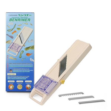 Benliner Mandoline Vegetable Slicer - Ivory