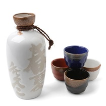 Sake Set Nyuhaku Four Season