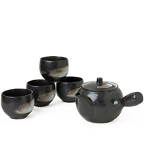Charcoal Kyusu Tea Set
