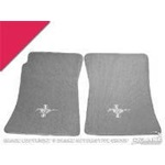 Custom Full-Size Carpet Floor Mats (Bright Red)