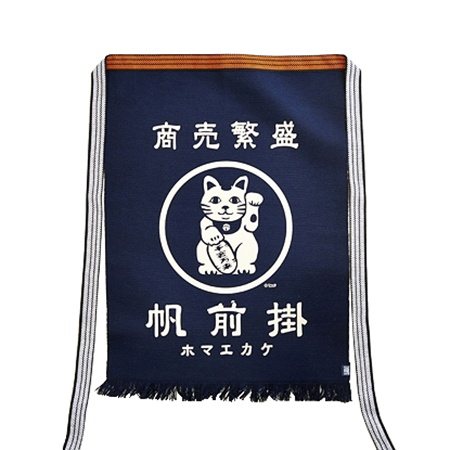 Maekake Canvas Apron - Fortune Cat