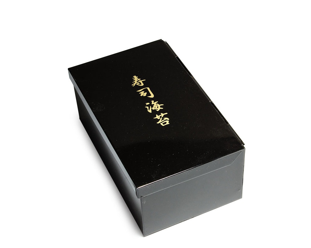 Nori Tin Box - Black