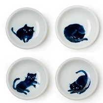 Midnight Blue Cat Dish Set