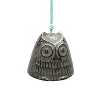 Wind Chime Owl Brown