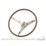 Deluxe Steering Wheel Assembly (Woodgrain)