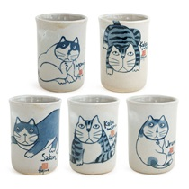 Kabamaru 6 Oz. Cup Set