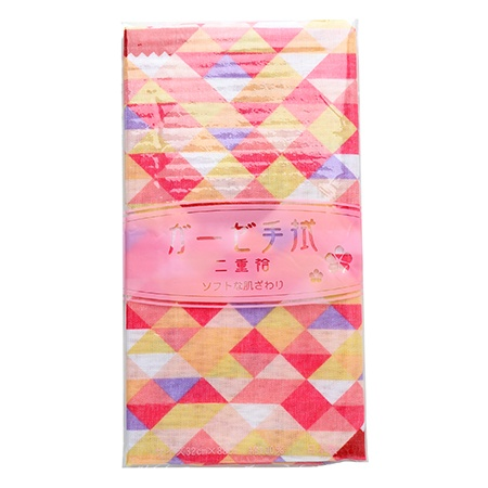 Tea Towel - Pink Diamonds
