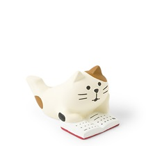 FIGURINE CALICO CAT READING
