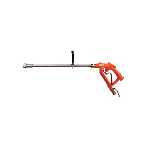 HydroForce® Power Wash Gun