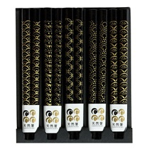 Black & Gold Chopsticks Set