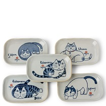 KABAMARU RECTANGLE PLATE SET/5