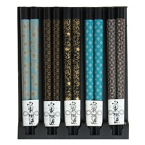 Patterns Chopsticks Set