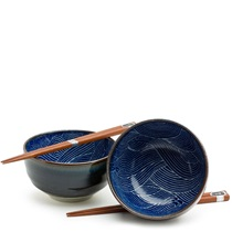 "Aranami 5"" Bowl Set For Two"
