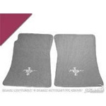 Custom Full-Size Carpet Floor Mats Convertible (Maroon)